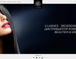 V-lashes - магазин-ресниц