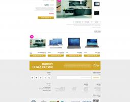 Cosy - магазин мебели