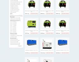 Магазин дизельных генераторов