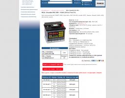 Moll-batterien - интернет-магазин аккумуляторов