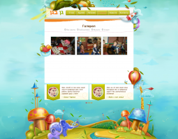 GanBaGan - сайт детского садика