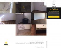 ADIR - дизайн интерьеров и ремонт