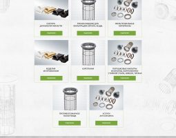 Фабрика рукавных фильтров