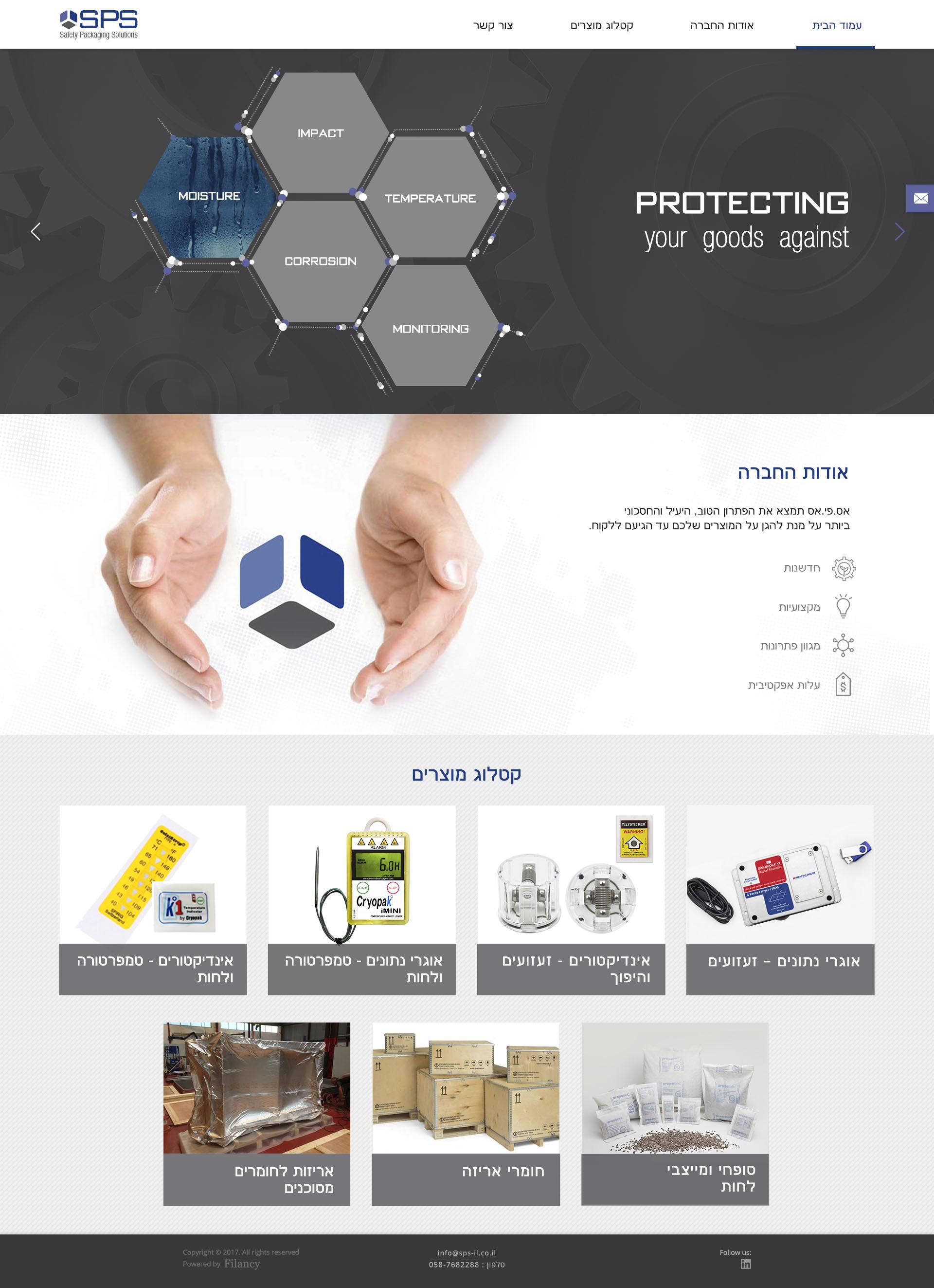 SPS-IL - решения для поставок и мониторинга, профессиональных упаковочных материалов