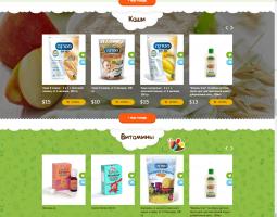 Baby1Care - интренет-магазин детского питания