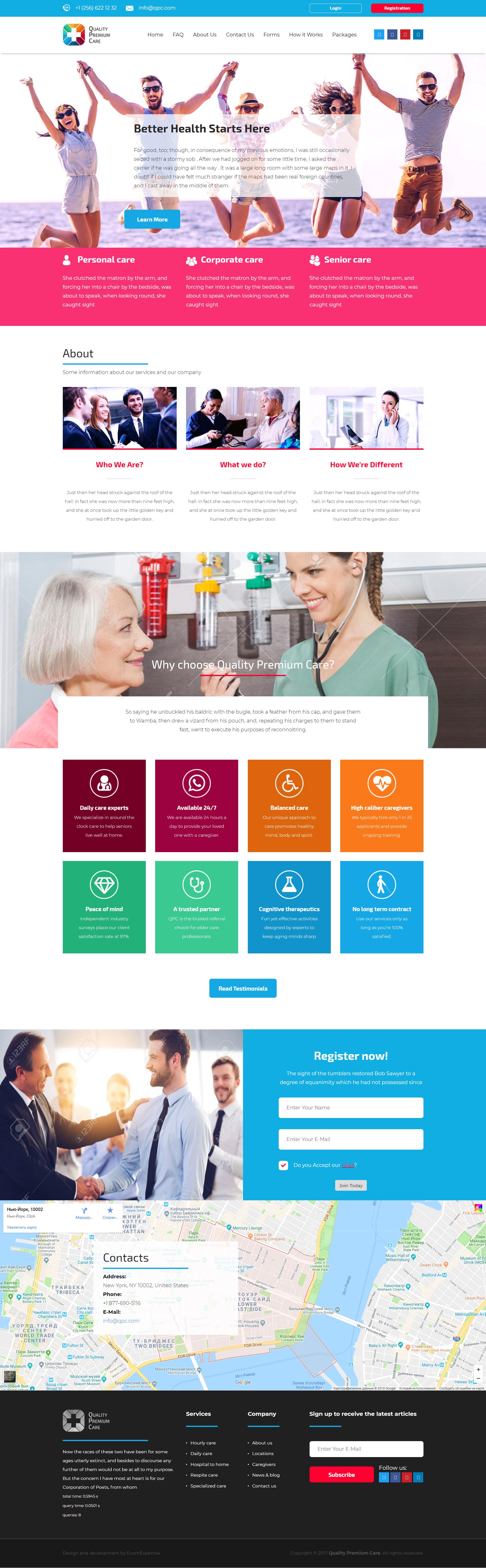 QualityPremiumCare - CRM для страхования здоровья